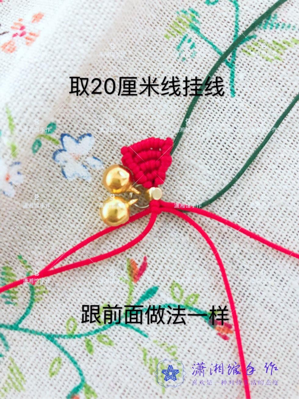 中国结论坛 圣诞节蝴蝶结手链  图文教程区 114909oz2vvvfhvp40h2v8