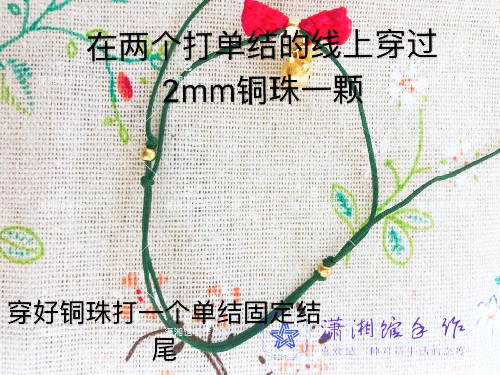 中国结论坛 圣诞节蝴蝶结手链  图文教程区 114917bgksev9ssenuvnnv