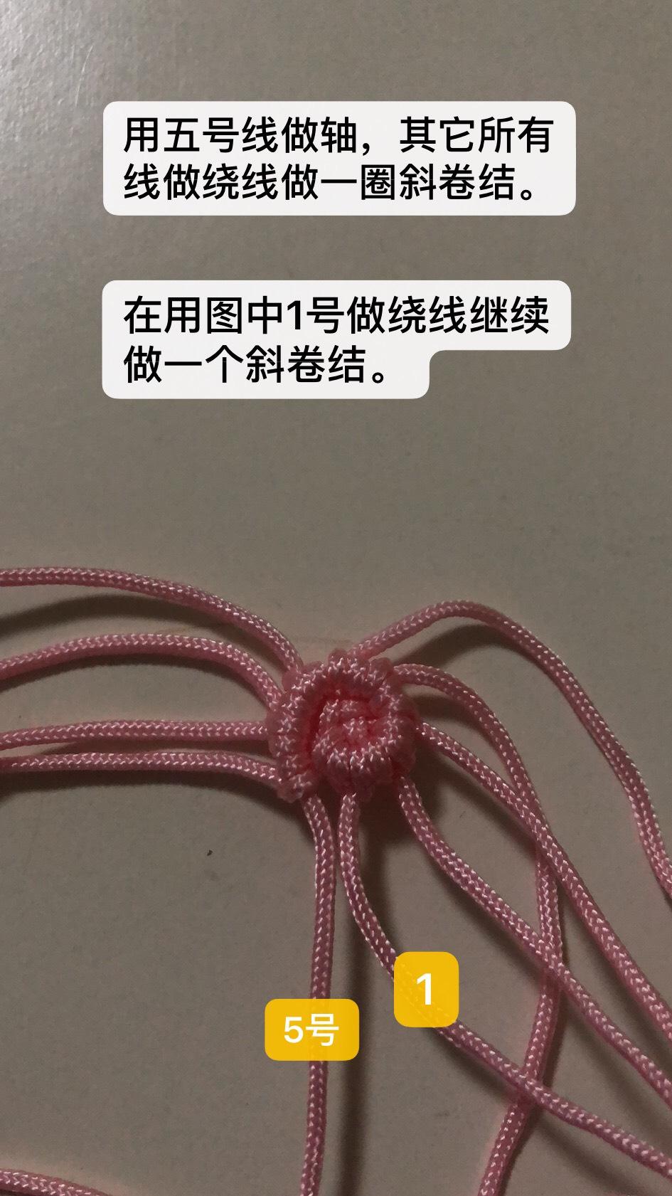 中国结论坛 玫瑰花挂件 玫瑰花怎么处理不浪费,玫瑰花翡翠吊坠图片,玫瑰花吊坠项链图片,吊坠中间的玫瑰花,钩玫瑰花的教程 图文教程区 014301g8xzn6eyd94in6i9