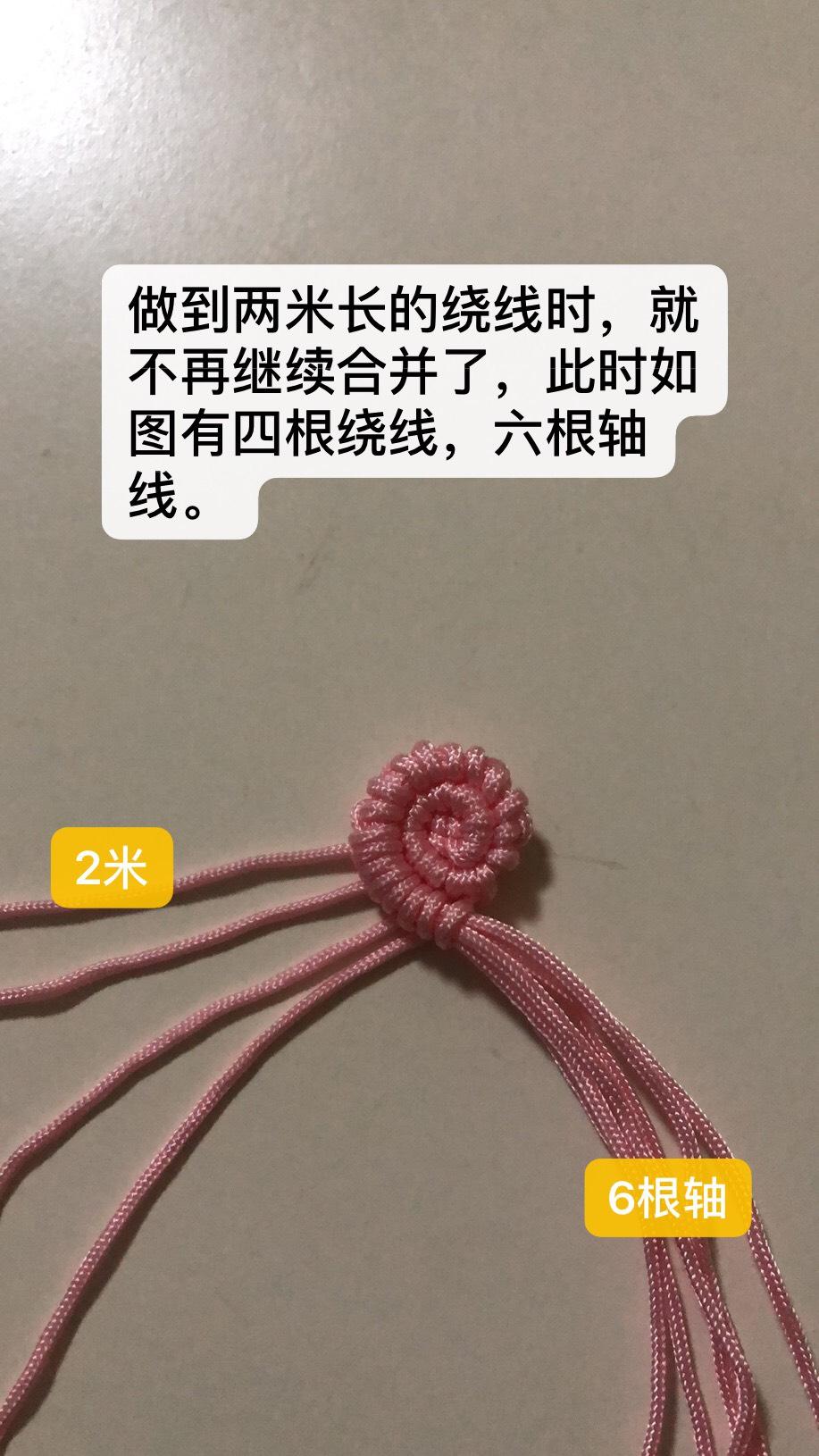 中国结论坛 玫瑰花挂件 玫瑰花怎么处理不浪费,玫瑰花翡翠吊坠图片,玫瑰花吊坠项链图片,吊坠中间的玫瑰花,钩玫瑰花的教程 图文教程区 014304nv5jai29fvs9eq9e