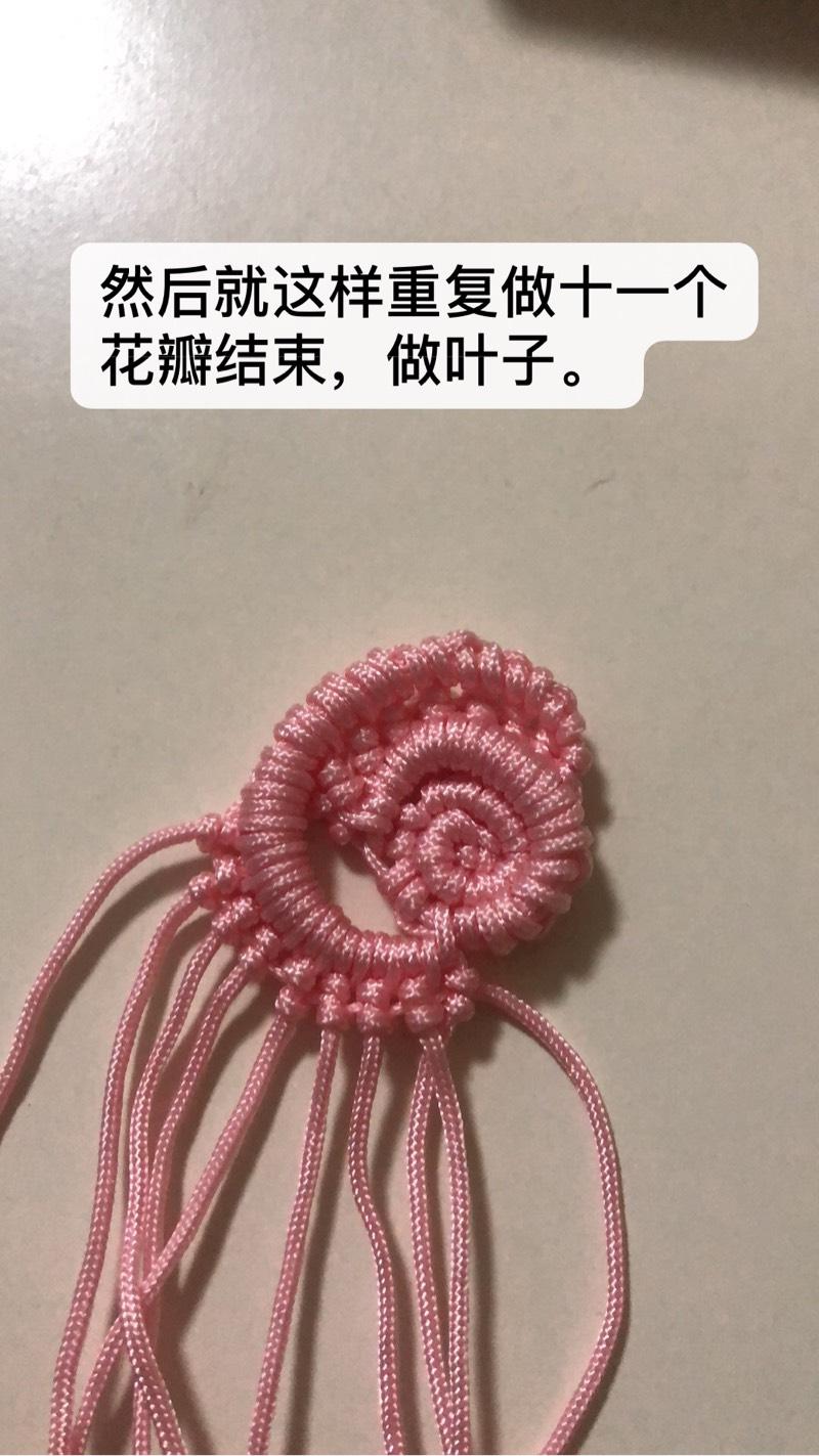中国结论坛   图文教程区 114614l8pkp9sssu1p5wp8