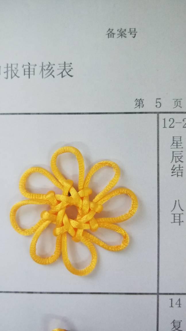 中国结论坛   中国绳结艺术分级达标审核 174831gel5mewelr6lxl5e