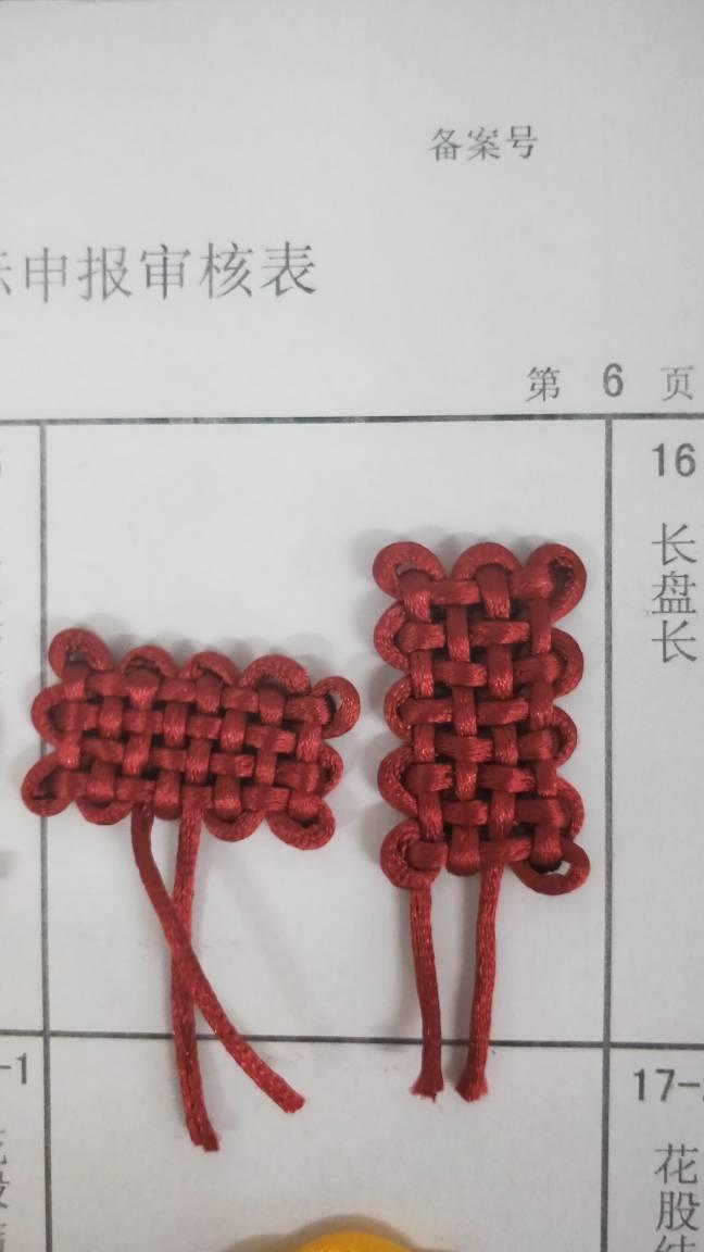 中国结论坛   中国绳结艺术分级达标审核 174958kkzhbvvombbyay1j