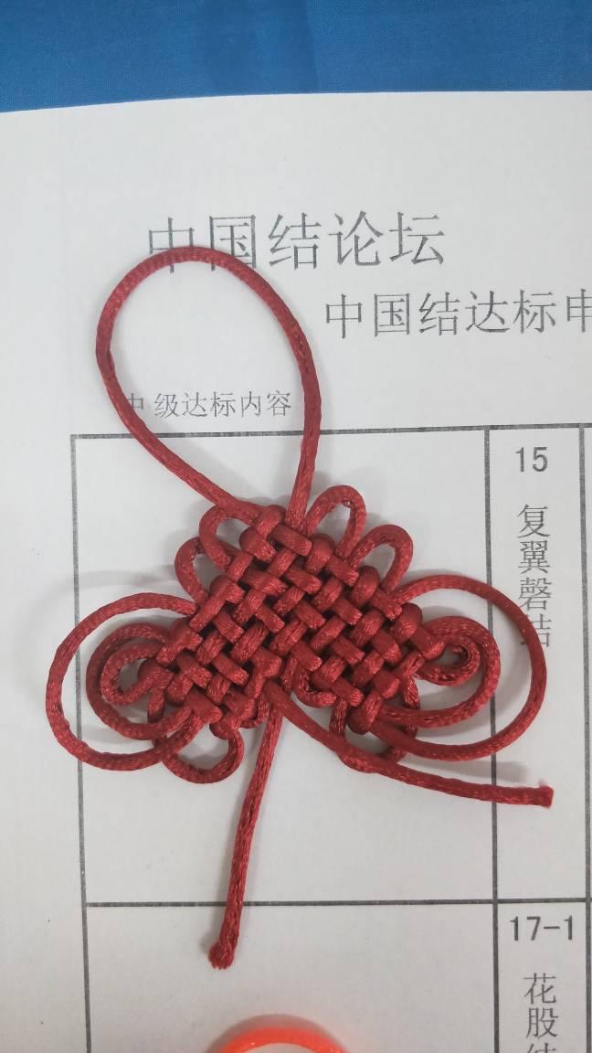 中国结论坛   中国绳结艺术分级达标审核 174958m6zmq3xcqtwqct7w