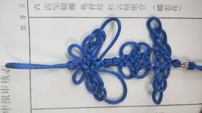 中国结论坛   中国绳结艺术分级达标审核 175033p565n5g9wc5ve66z
