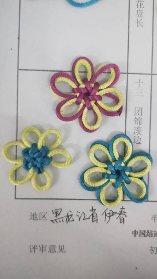 中国结论坛   中国绳结艺术分级达标审核 175034w15zqknn5v4q8x5h