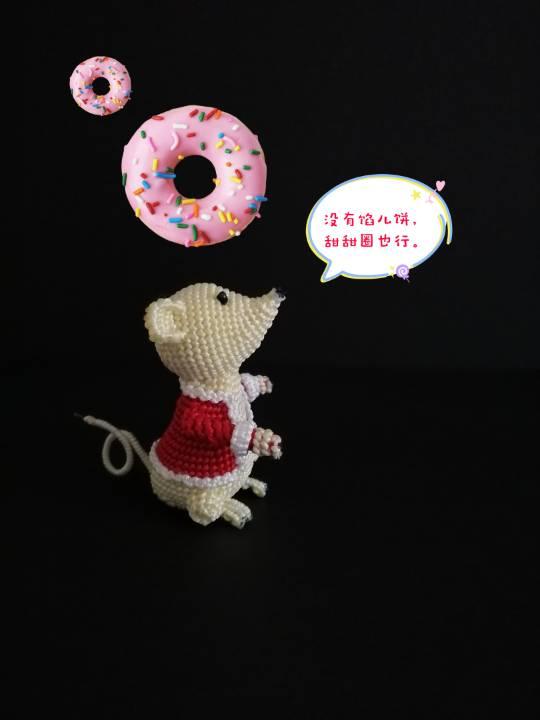 中国结论坛 执着的胖小鼠 不属于自己的何必执着,执着的句子,执着的说说,小鼠的捉拿,什么叫执着 立体绳结教程与交流区 190204x3ad58161bdvda91