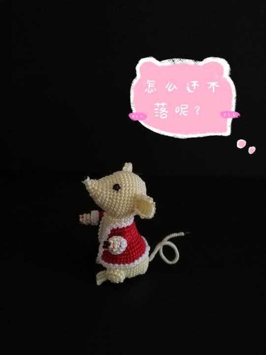 中国结论坛 执着的胖小鼠 不属于自己的何必执着,执着的句子,执着的说说,小鼠的捉拿,什么叫执着 立体绳结教程与交流区 190205tmz1p1jcyns1lz9q