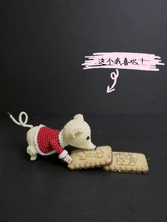中国结论坛 执着的胖小鼠 不属于自己的何必执着,执着的句子,执着的说说,小鼠的捉拿,什么叫执着 立体绳结教程与交流区 190206m3yq10xnu2t6e1qu