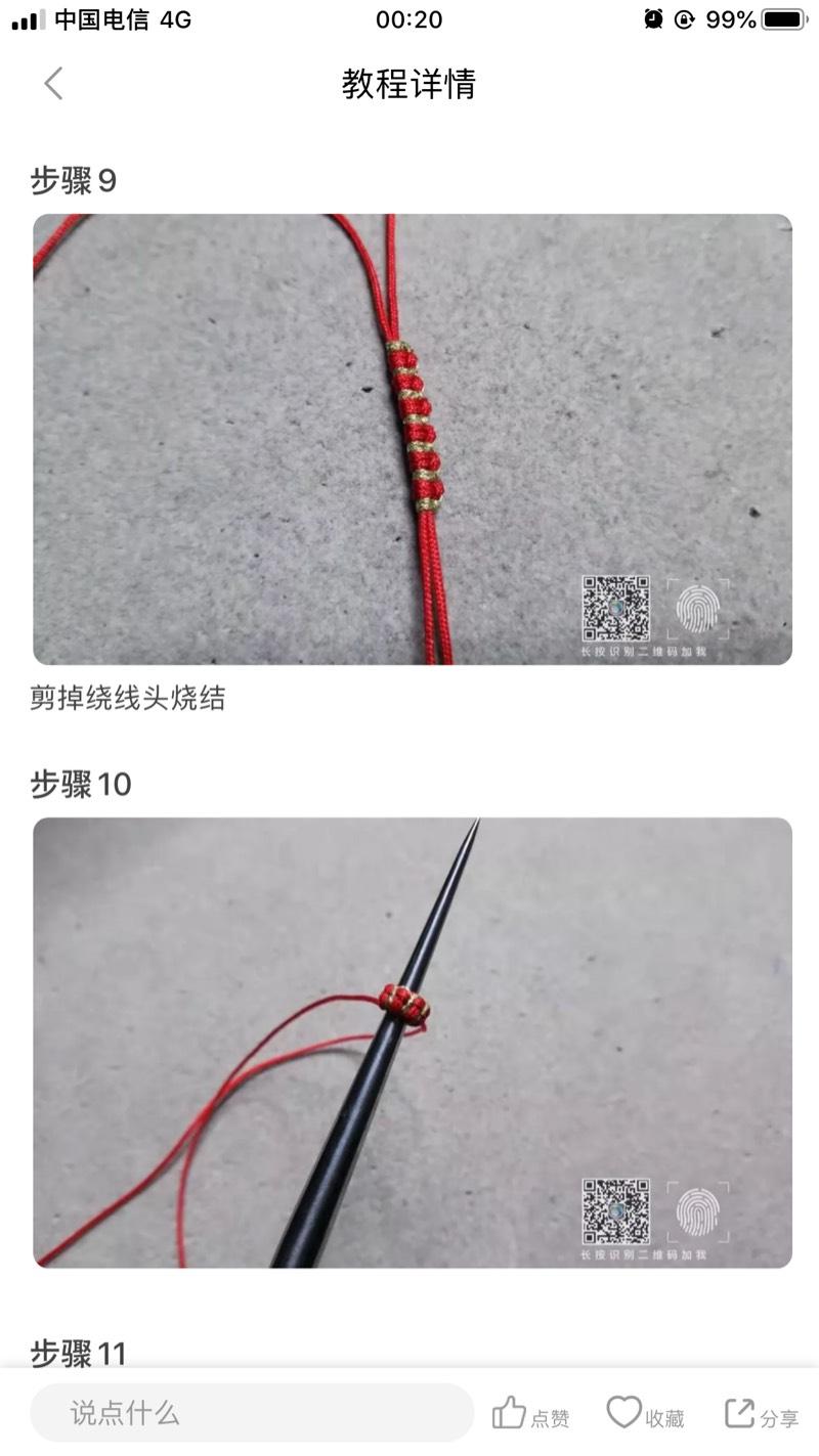 中国结论坛   结艺互助区 081816nn3budehubujbrqa