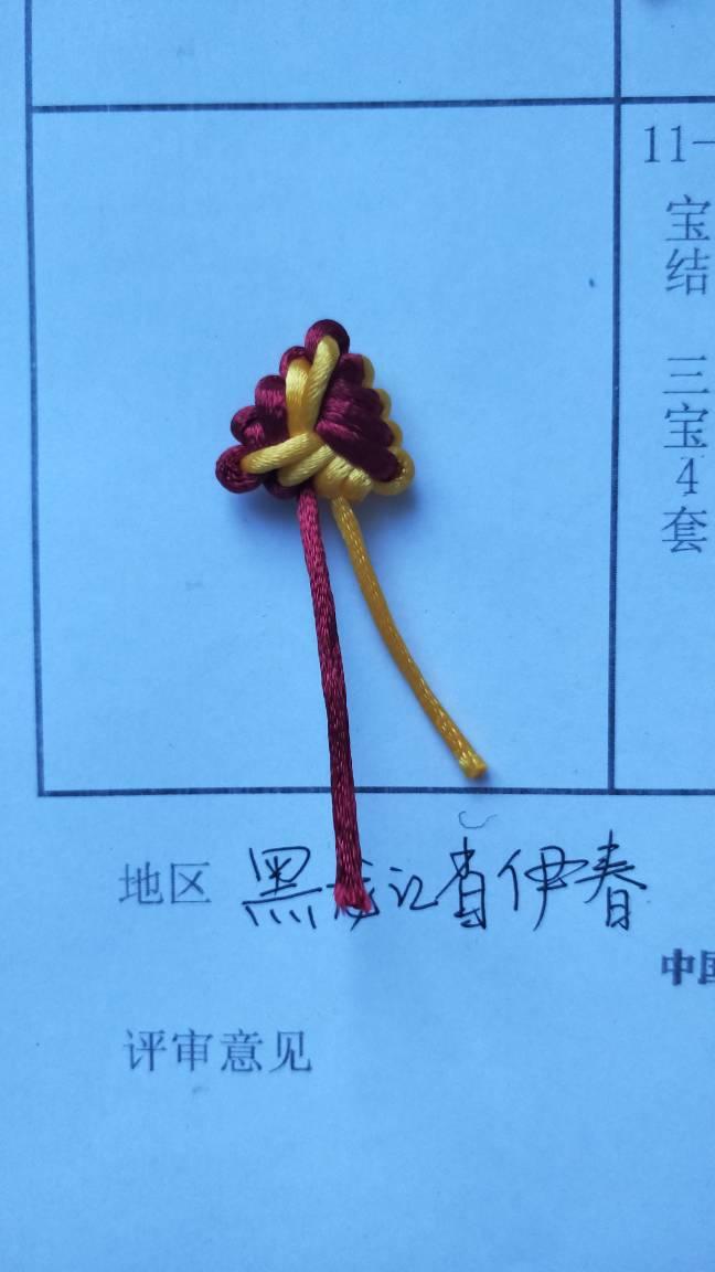 中国结论坛   中国绳结艺术分级达标审核 153904c76e3ap217piifpc