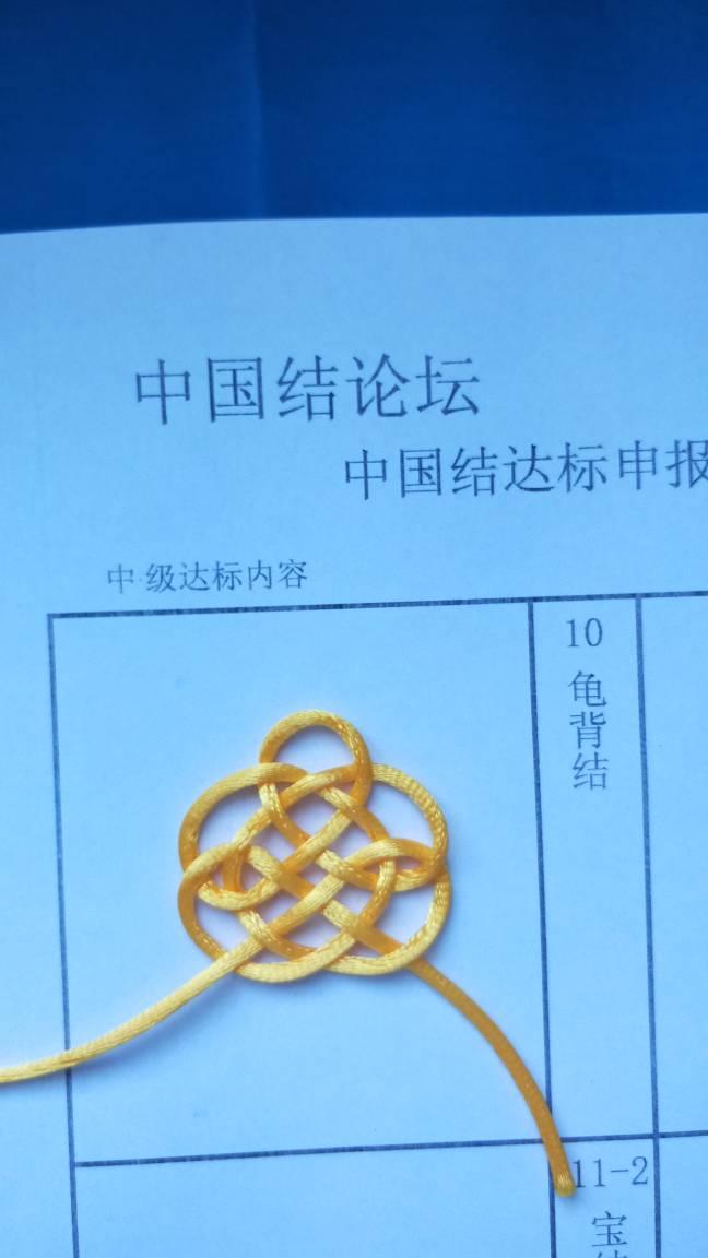 中国结论坛   中国绳结艺术分级达标审核 153904dm5oftaxkxmmuatu