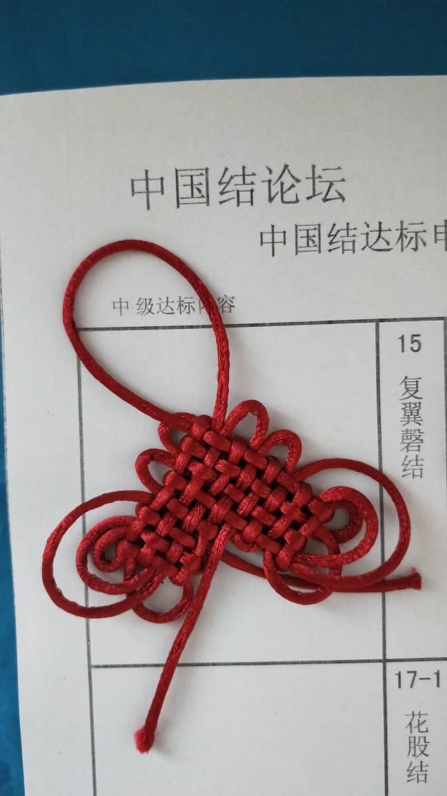 中国结论坛   中国绳结艺术分级达标审核 153905ercwaeu3tfxxcr1f