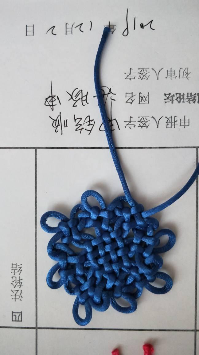 中国结论坛   中国绳结艺术分级达标审核 154013h5zwd8dtetgbnplx