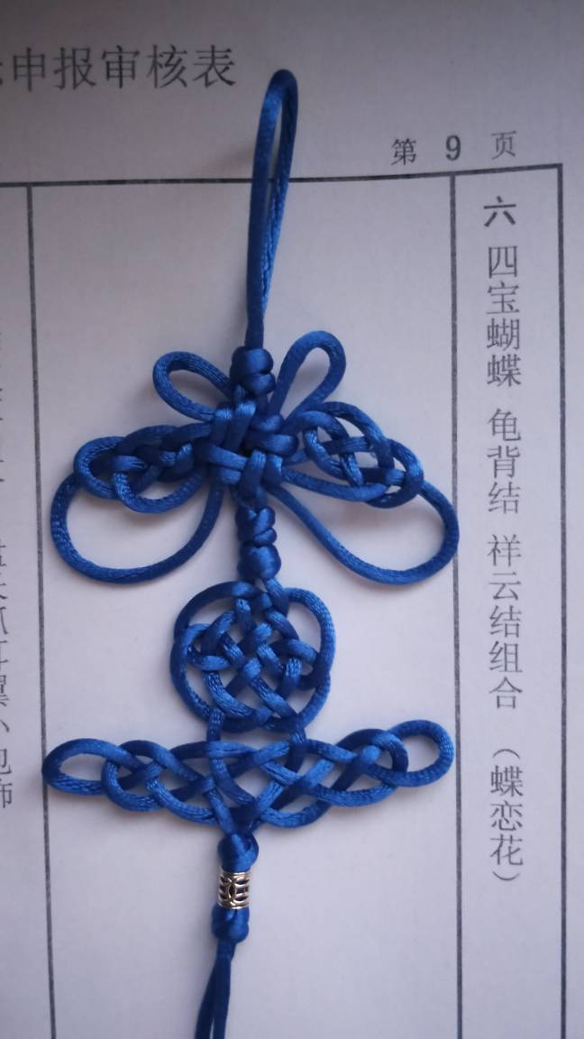中国结论坛   中国绳结艺术分级达标审核 154014qth4ivwh9f9cwq55