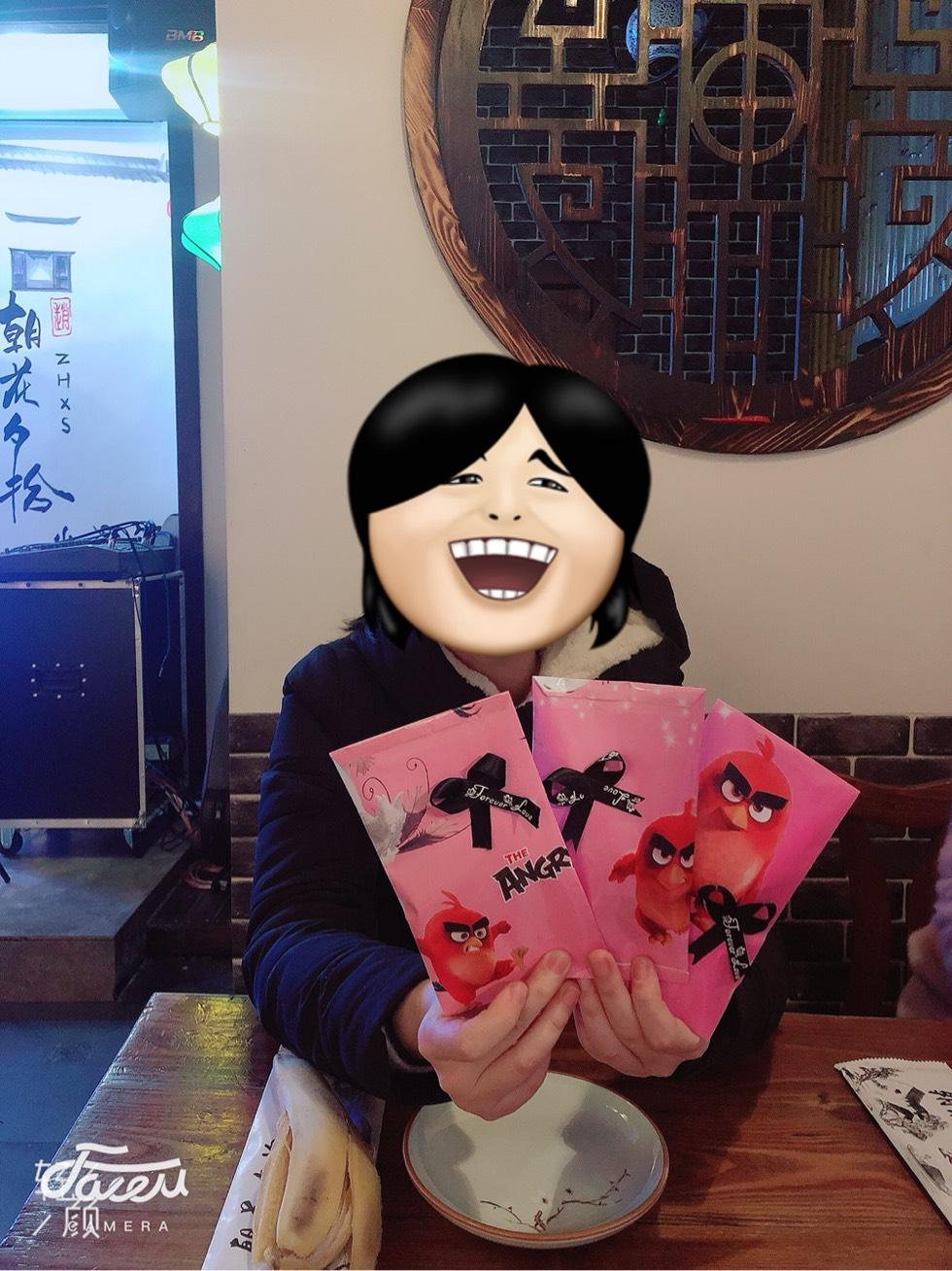 中国结论坛 小金鱼  作品展示 141012ny49041g015t0339