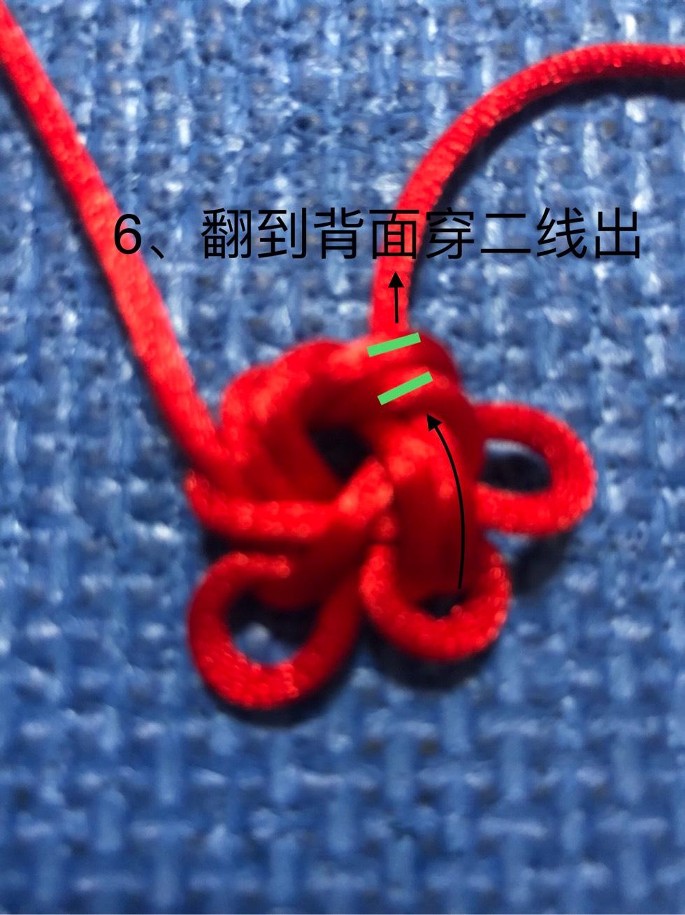中国结论坛 学习团锦冰花随记之一:单个团锦冰花  图文教程区 143507b11chev7qy17fv7h