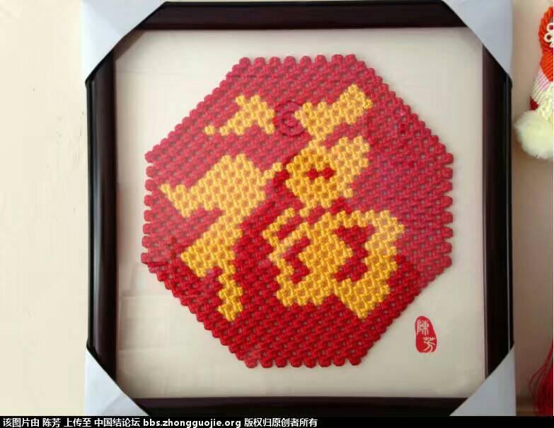 中国结论坛 求助  结艺互助区
