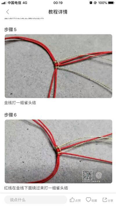 中国结论坛   结艺互助区 131346yil6kxibib6x7fj6