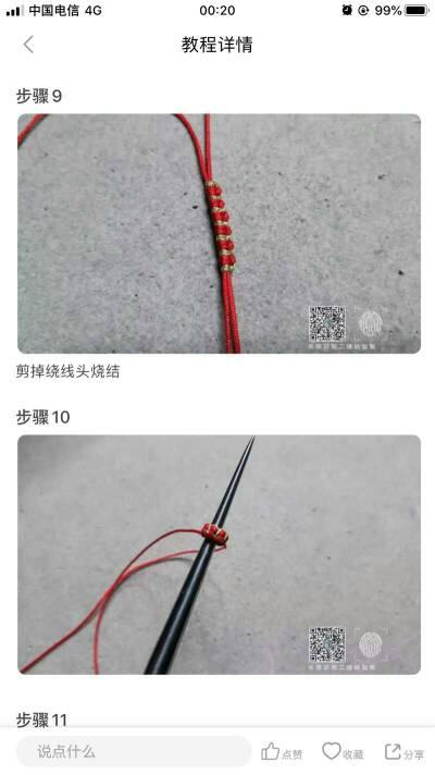 中国结论坛   结艺互助区 131347znkte3z3iiahgcde