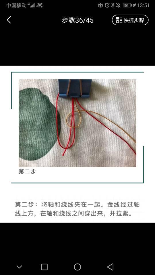 中国结论坛   结艺互助区 135639lfm2qyiyhzdtyitk