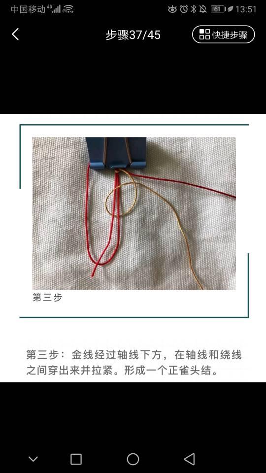 中国结论坛   结艺互助区 135639qbjx44fxdxuj3bjq
