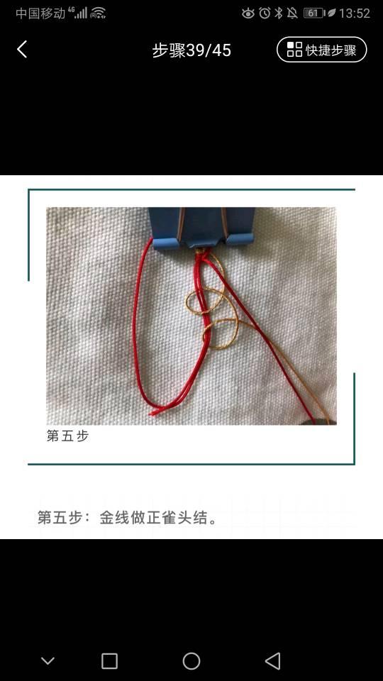 中国结论坛   结艺互助区 135640atfup3fp1uthqsah