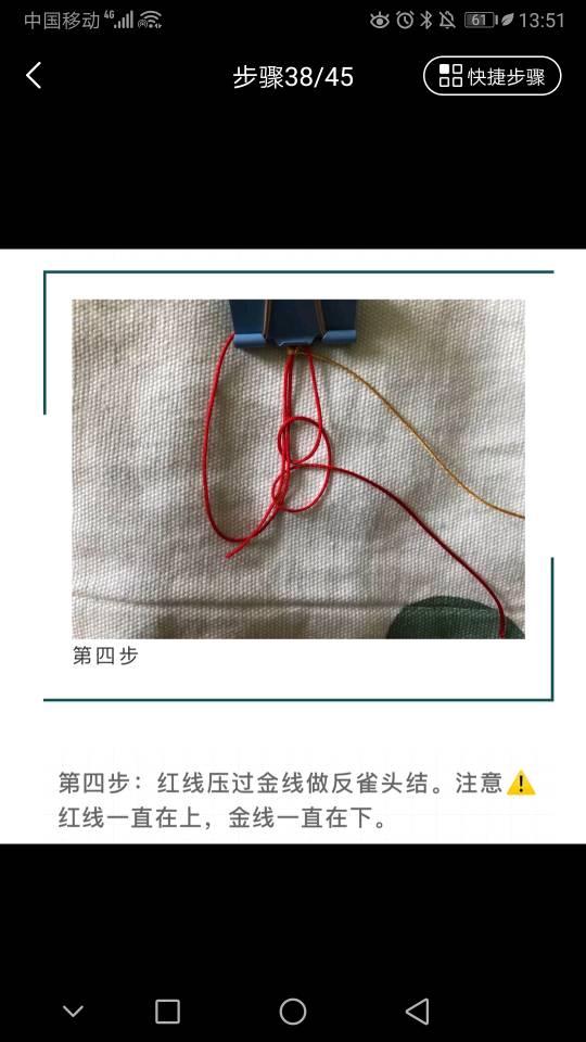 中国结论坛   结艺互助区 135640r3se33e8sa5bs6v3