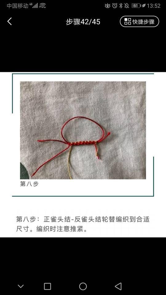 中国结论坛   结艺互助区 135735ge75gozh9o9h5ggc