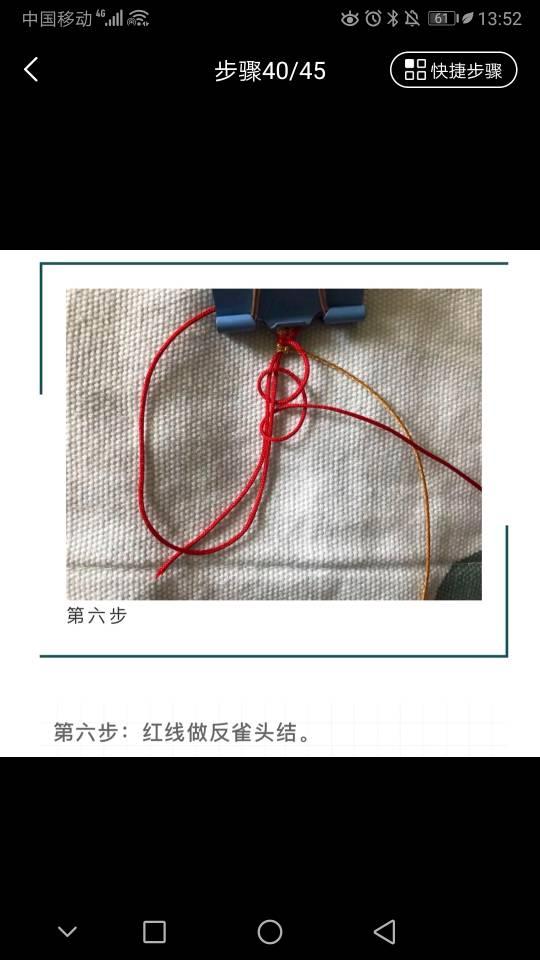 中国结论坛   结艺互助区 135735gryyeossd55mshy7