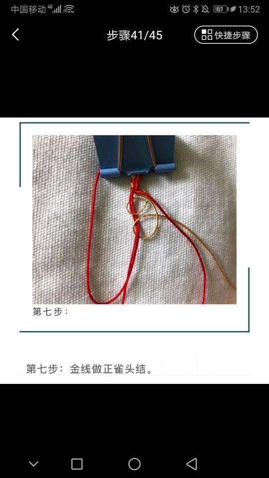 中国结论坛   结艺互助区 135735sjh43t336hk7kmvm