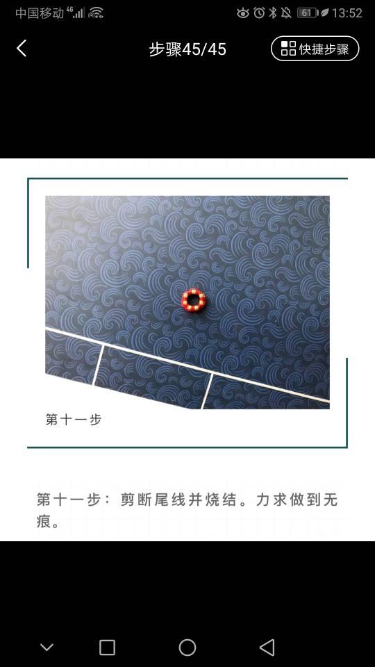 中国结论坛   结艺互助区 135759tt2t1ttw1pndqn3h