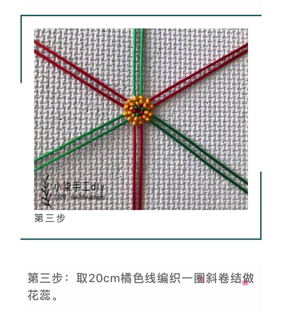 中国结论坛 简化版小花 小雏菊  图文教程区 212503txjzxlnajolimxkb