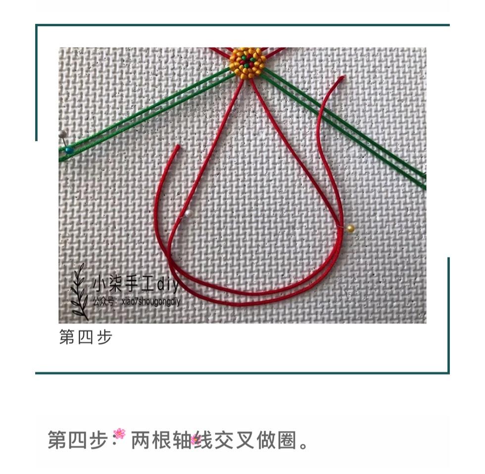 中国结论坛 简化版小花 小雏菊  图文教程区 212504zkog5j5sfafuojaf
