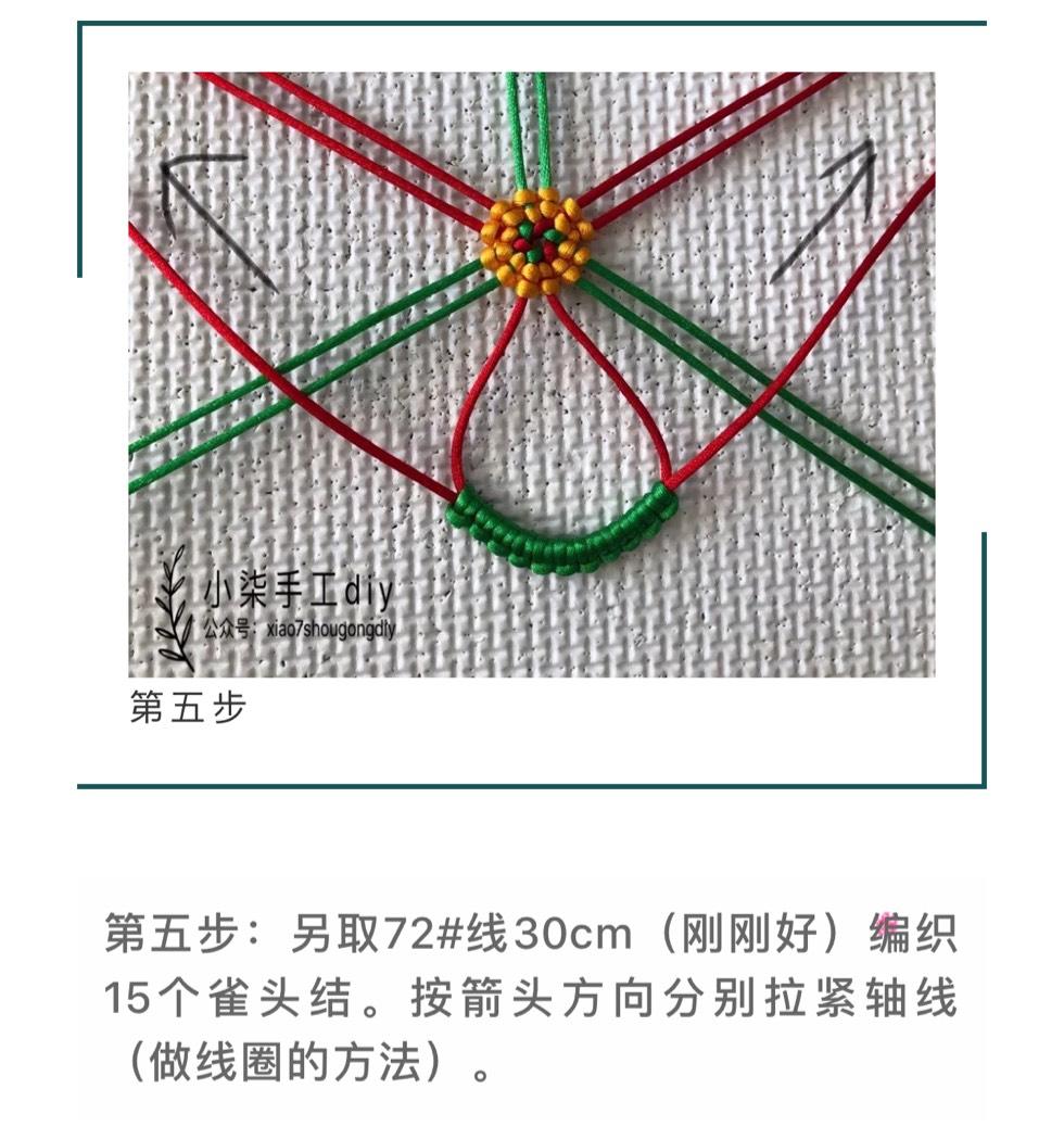 中国结论坛 简化版小花 小雏菊  图文教程区 212507rlt71jhrann7hf54