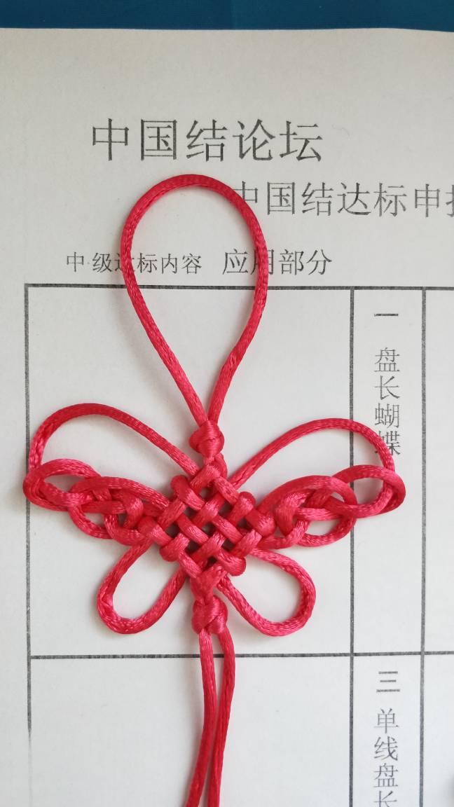 中国结论坛   中国绳结艺术分级达标审核 124305da60ki5005173h3g