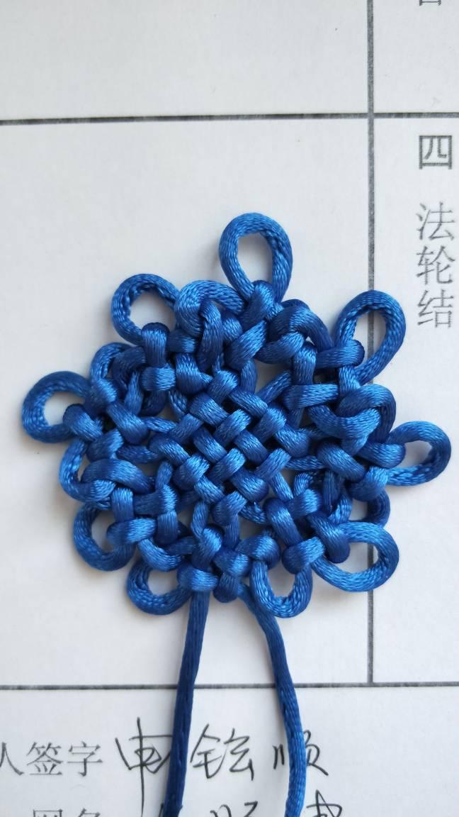 中国结论坛   中国绳结艺术分级达标审核 124306wwdjwojioa339hhk
