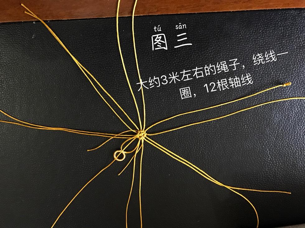 中国结论坛 嗷呜嗷呜的大狮子  图文教程区 193611k63w0y93fywo0ffs