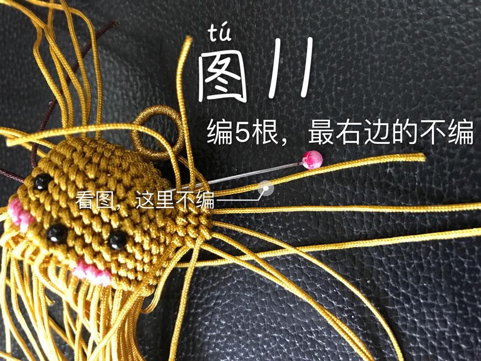 中国结论坛 嗷呜嗷呜的大狮子  图文教程区 193630lm3p99apam36uzz3