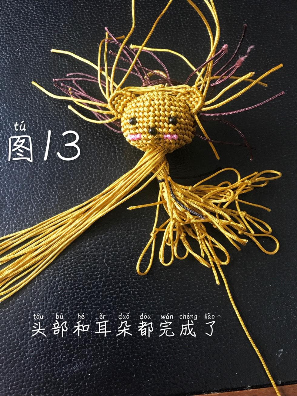 中国结论坛 嗷呜嗷呜的大狮子  图文教程区 193633mvzss581svmsfnws