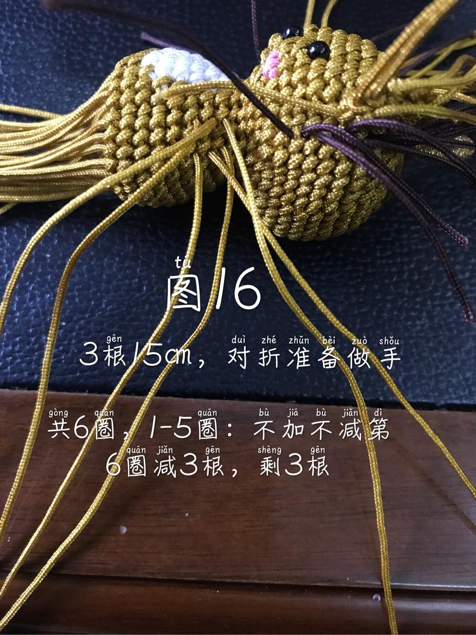 中国结论坛 嗷呜嗷呜的大狮子  图文教程区 193641ybr2v61n1zqqo0hq