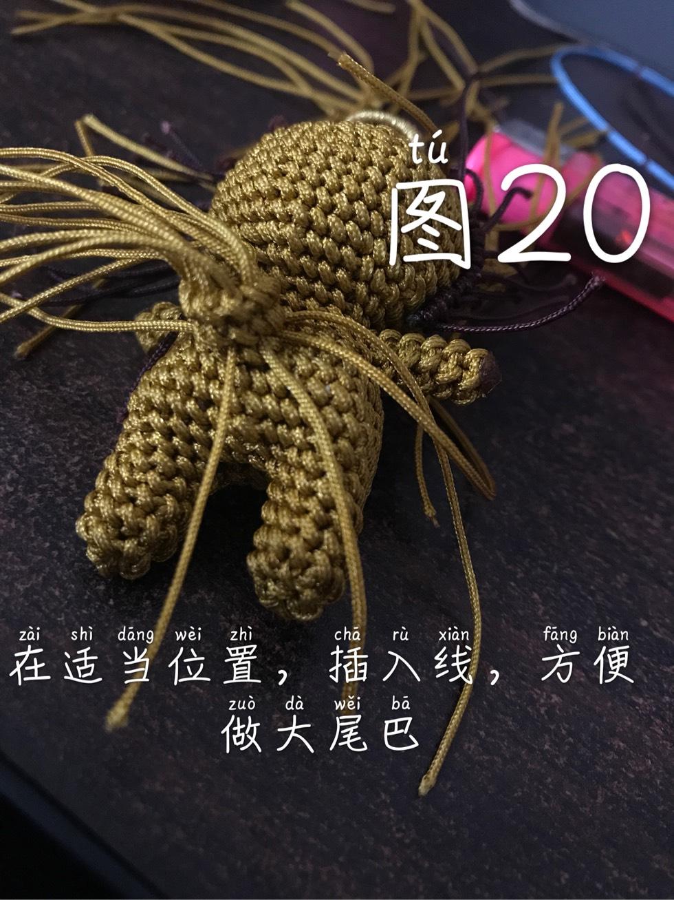 中国结论坛 嗷呜嗷呜的大狮子  图文教程区 193650gttagoa01x1si0a0