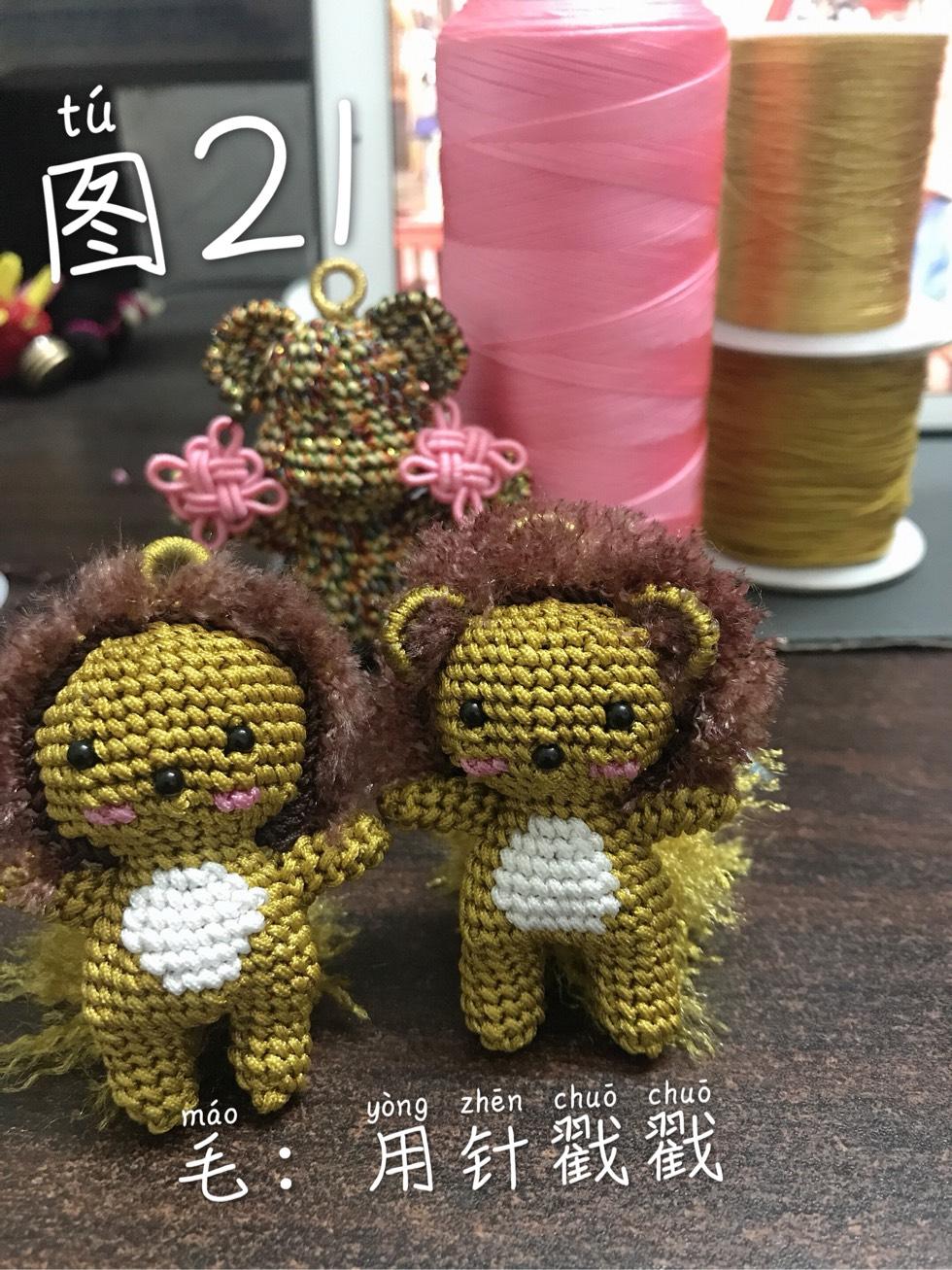 中国结论坛 嗷呜嗷呜的大狮子  图文教程区 193651hd8db0keftn78d3k
