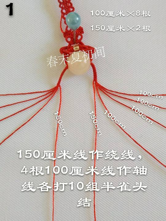 中国结论坛 锦岚  图文教程区 214327kg1kkkfx66pg4eph