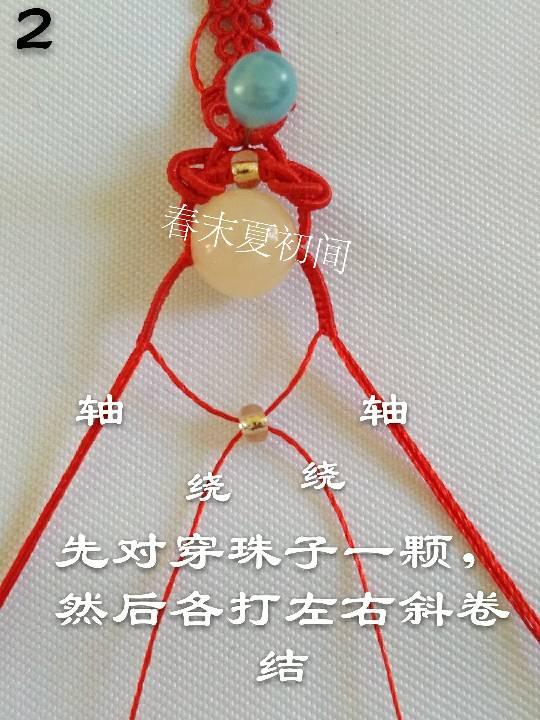 中国结论坛 锦岚  图文教程区 214328lrtcob2rbtk6mfz6