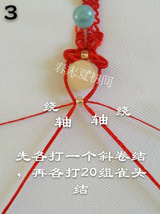 中国结论坛 锦岚  图文教程区 214329a581pngnhnn2o5nt