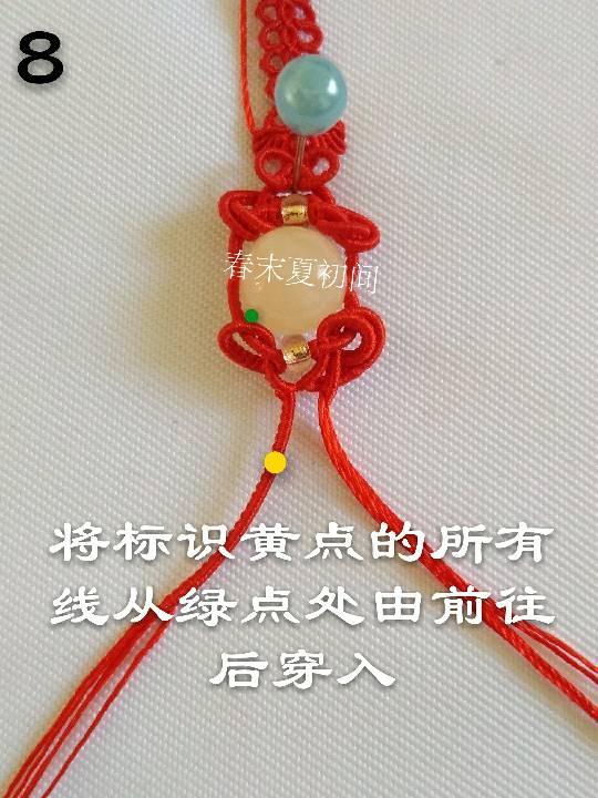 中国结论坛 锦岚  图文教程区 214333lnzdhhi0nnsz3kns