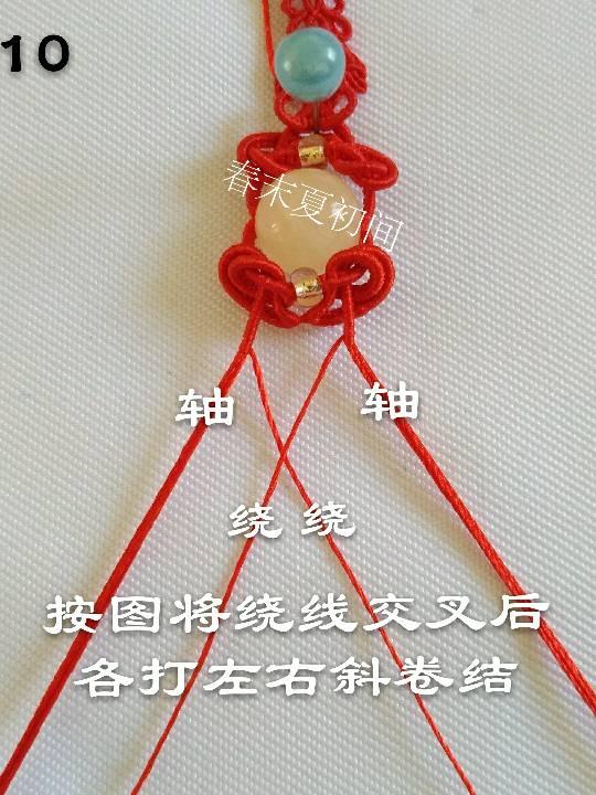 中国结论坛 锦岚  图文教程区 214336xlu1gvax1eml95bv