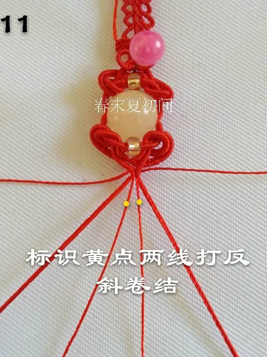 中国结论坛 锦岚  图文教程区 214337sjneaepj2n8n8hjh