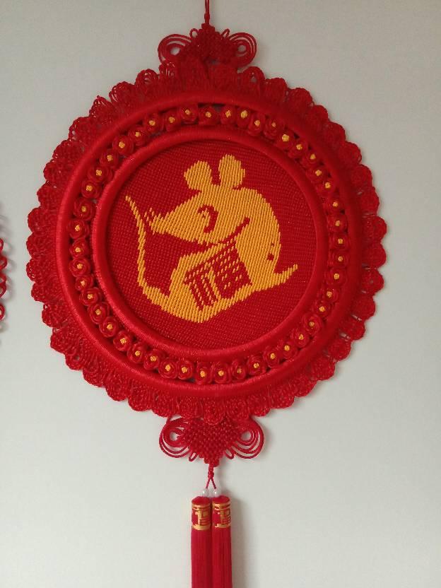 中国结论坛 字板图 鼠福 板图,鼠型福字书法,鼠你有福艺术字图片,鼠年创意福字,鼠谐音的四到六字祝福 作品展示 093004utcsncncvqxni0cq